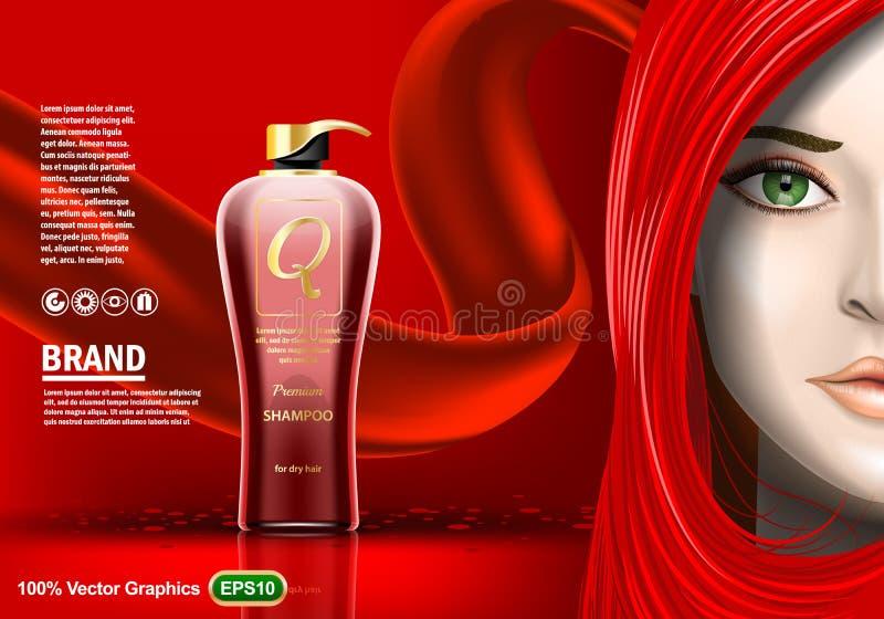 Αγγελίες σαμπουάν ασφαλίστρου, με το όμορφο κορίτσι στο κόκκινο Ρεαλιστικό πρότυπο εικόνας διανυσματική απεικόνιση