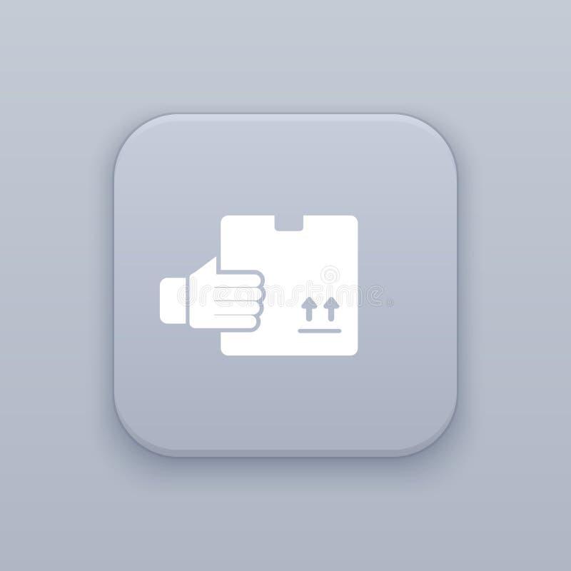 Αγγελιοφόρος αγγελιαφόρων, γκρίζο διανυσματικό κουμπί με το άσπρο εικονίδιο ελεύθερη απεικόνιση δικαιώματος