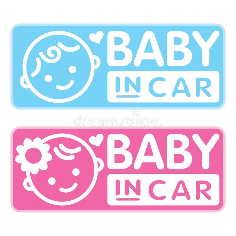 Αγοράκι και κορίτσι, μωρό στην αυτοκόλλητη ετικέττα αυτοκινήτων διανυσματική απεικόνιση