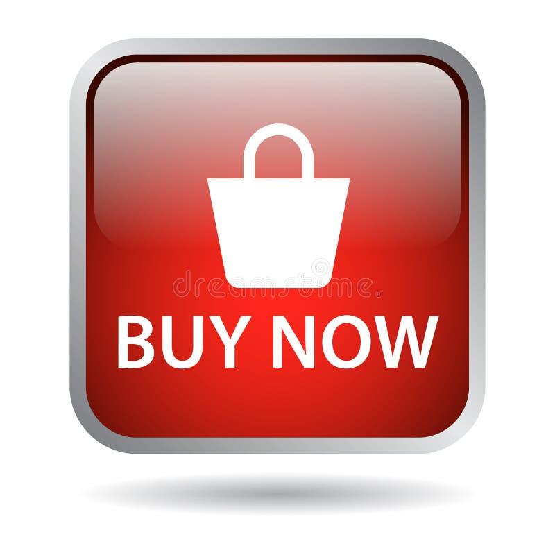 Αγοράστε τώρα το κουμπί Ιστού ελεύθερη απεικόνιση δικαιώματος