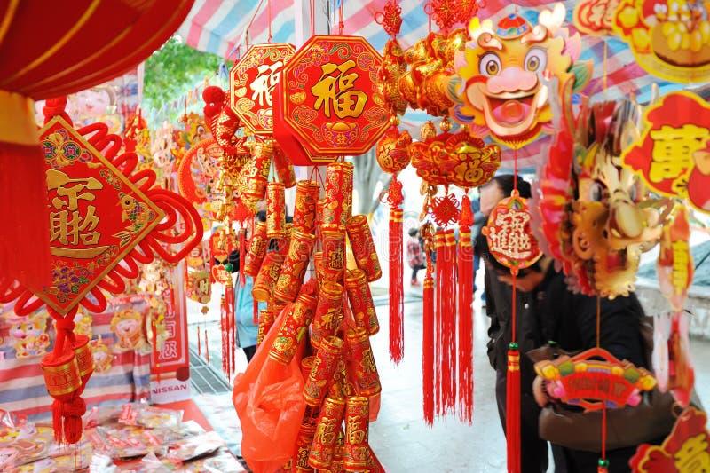 αγορά έτους του 2012 κινεζική νέα στοκ εικόνα με δικαίωμα ελεύθερης χρήσης