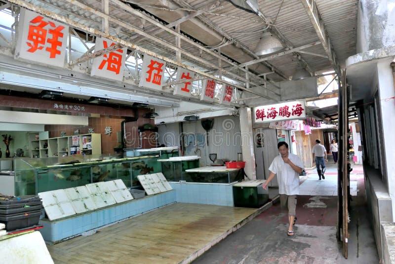 Αγορά θαλασσινών στο ψαροχώρι Lei Yue Mun στοκ φωτογραφία με δικαίωμα ελεύθερης χρήσης