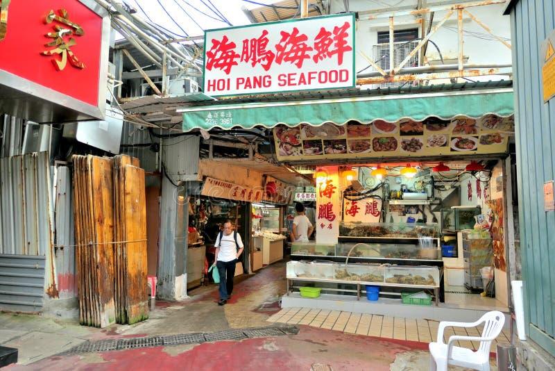 Αγορά θαλασσινών στο ψαροχώρι Lei Yue Mun στοκ εικόνες με δικαίωμα ελεύθερης χρήσης