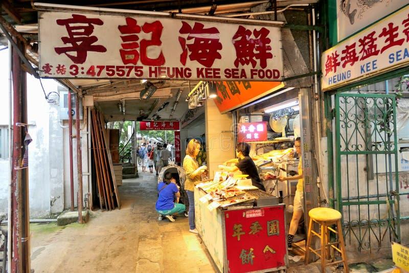 Αγορά θαλασσινών στο ψαροχώρι Lei Yue Mun στοκ εικόνες