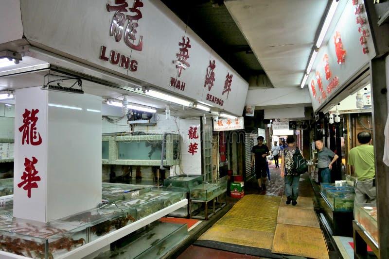 Αγορά θαλασσινών στο ψαροχώρι Lei Yue Mun στοκ φωτογραφία