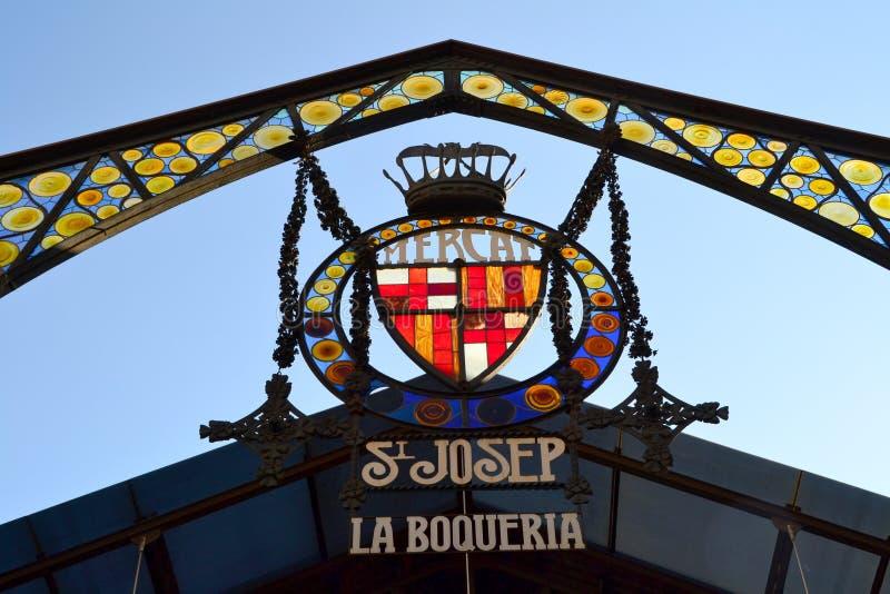Αγορά Λα Boqueria στοκ εικόνες με δικαίωμα ελεύθερης χρήσης