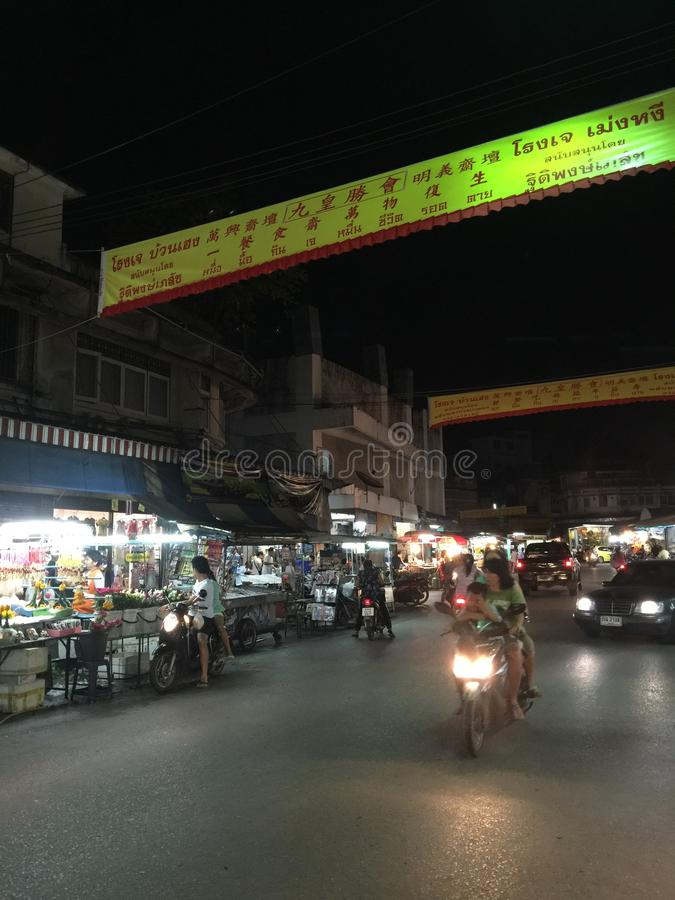 Αγορά νύχτας στοκ εικόνες