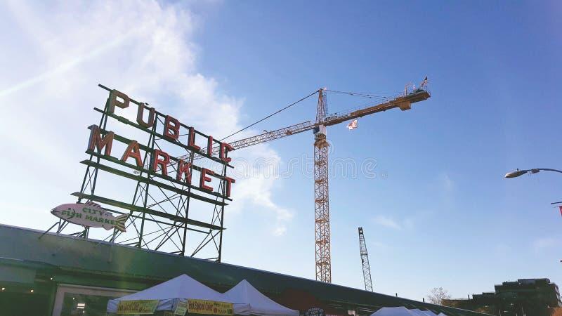 Αγορά λούτσων του Σιάτλ κάτω από την κατασκευή κατά τη διάρκεια της επέκτασης #pikeup στοκ εικόνες με δικαίωμα ελεύθερης χρήσης