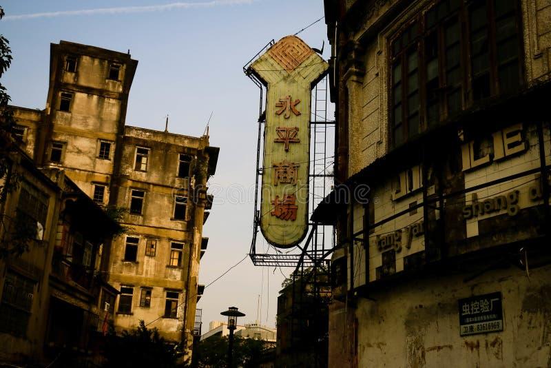 Αγορά Yongping στοκ φωτογραφία με δικαίωμα ελεύθερης χρήσης