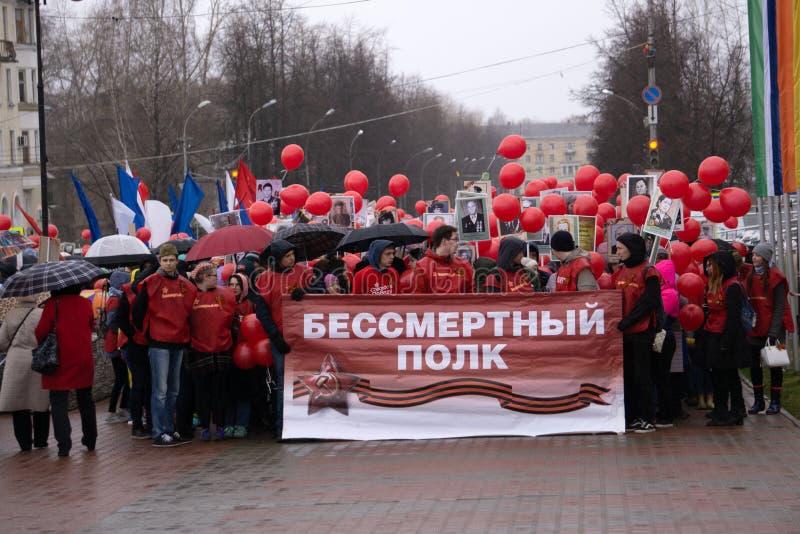 Αθάνατο σύνταγμα Μαρτίου, που αφιερώνεται στη 71η επέτειο της νίκης στο μεγάλο πατριωτικό πόλεμο Η δράση με τρέχουσα μορφή του στοκ εικόνες