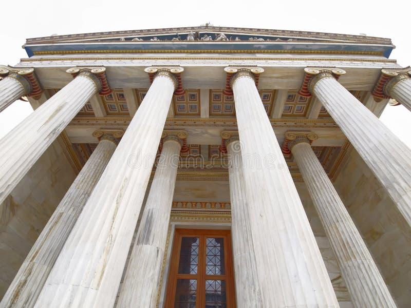 Αθήνα Ελλάδα, κεντρική άποψη προοπτικής του εθνικού πανεπιστημιακού μετώπου στοκ φωτογραφία με δικαίωμα ελεύθερης χρήσης