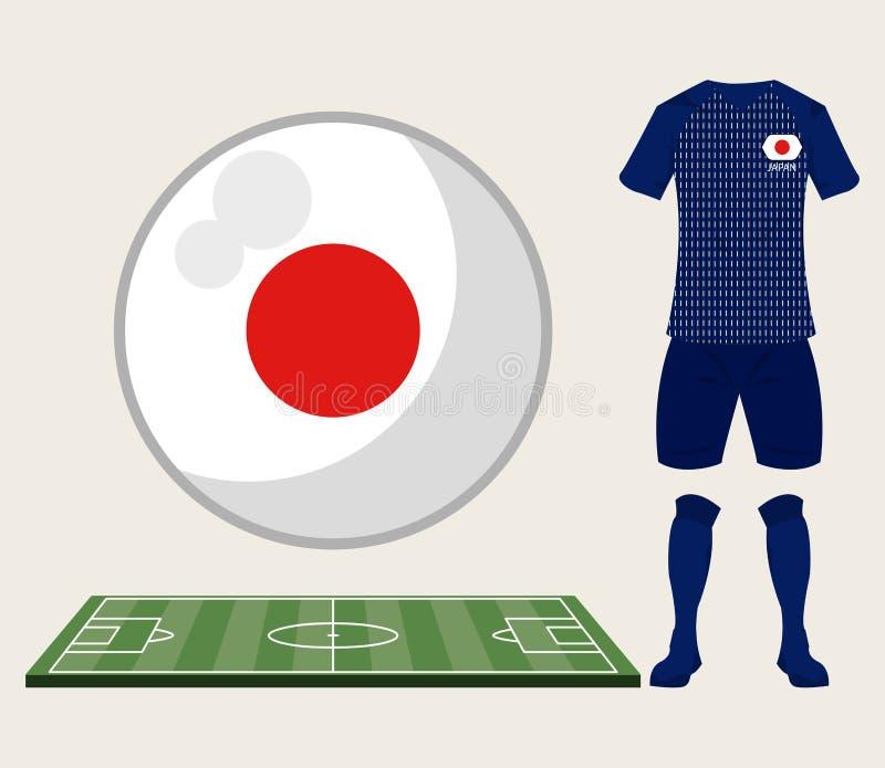 Αθλητική ένδυση της Ιαπωνίας ποδοσφαίρου ελεύθερη απεικόνιση δικαιώματος