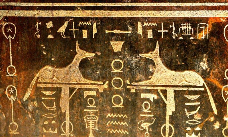 αιγυπτιακά σύμβολα στοκ εικόνα με δικαίωμα ελεύθερης χρήσης