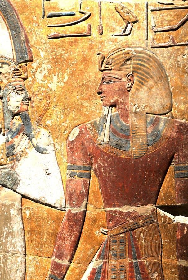 αιγυπτιακά στοκ εικόνες