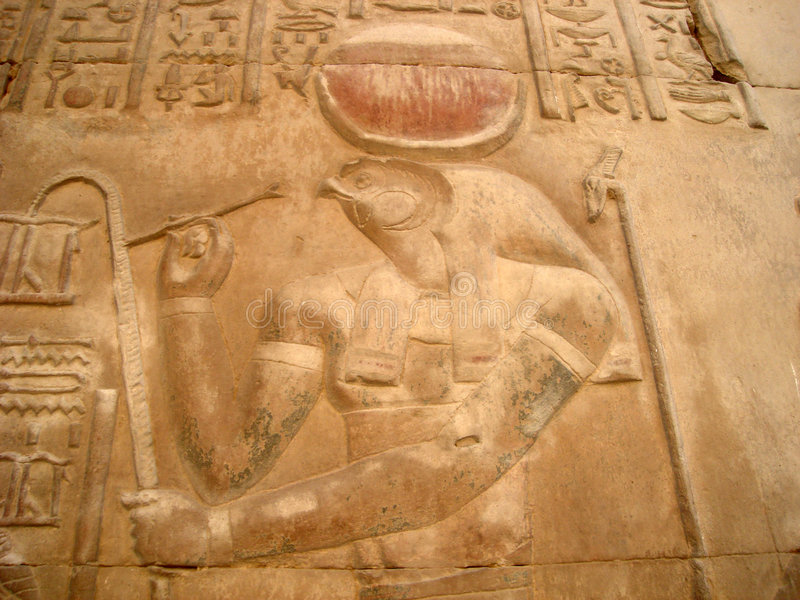 Αιγυπτιακές γλυπτικές στοκ φωτογραφία με δικαίωμα ελεύθερης χρήσης