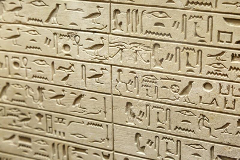 Αιγυπτιακή άποψη ταμπλετών στοκ εικόνα με δικαίωμα ελεύθερης χρήσης