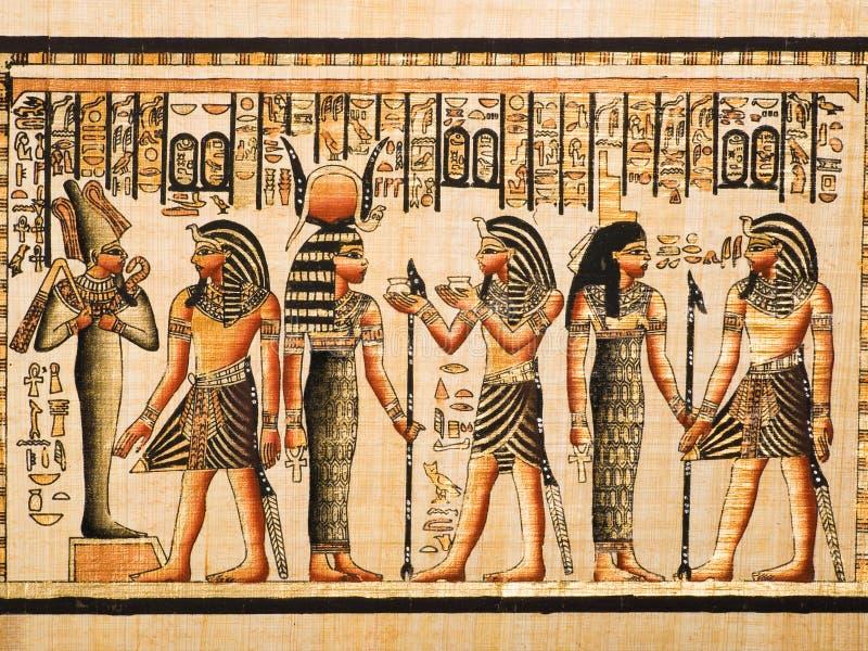 αιγυπτιακός πάπυρος στοκ εικόνα με δικαίωμα ελεύθερης χρήσης