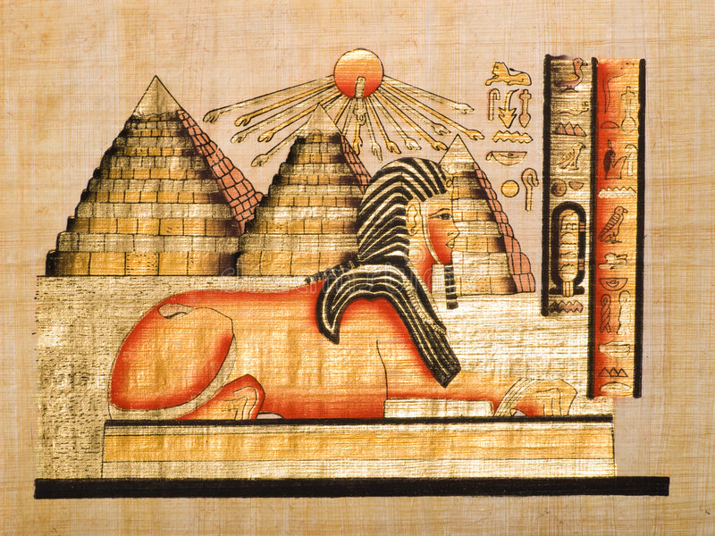 αιγυπτιακός πάπυρος διανυσματική απεικόνιση