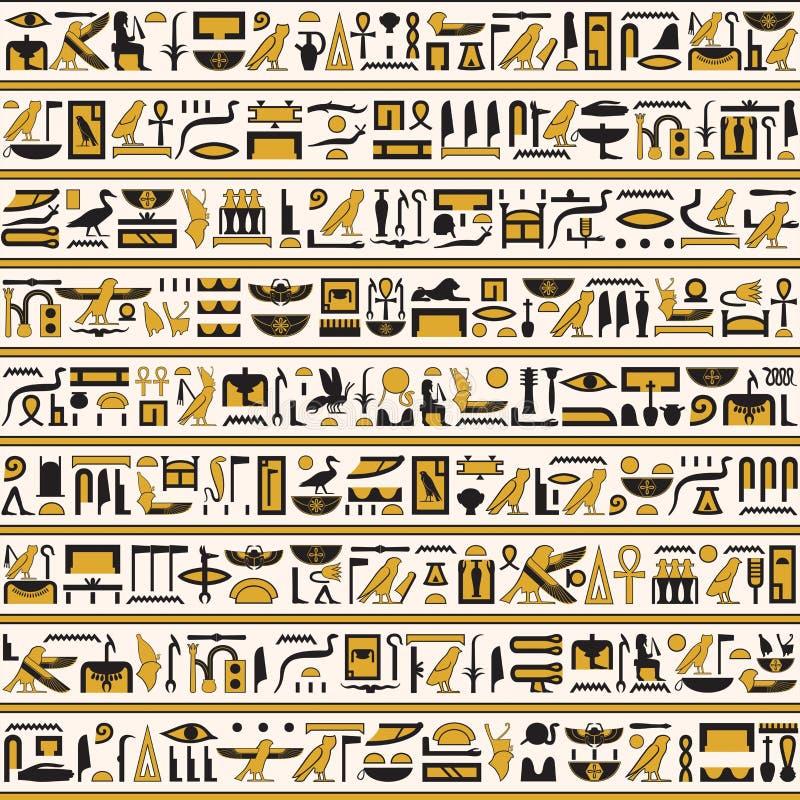 Αιγυπτιακός hieroglyphs κίτρινος-μαύρος άνευ ραφής οριζόντιος χρώματος διανυσματική απεικόνιση