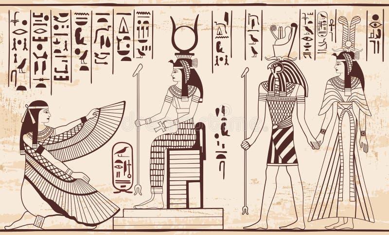 Αιγυπτιακό εθνικό σχέδιο διανυσματική απεικόνιση