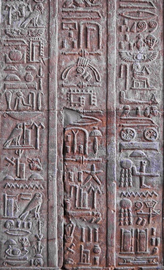 Αιγυπτιακό ιερογλυφικό γράψιμο στοκ εικόνες