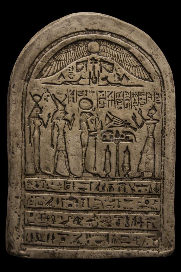 Αιγυπτιακό πιάτο αργίλου στοκ εικόνα