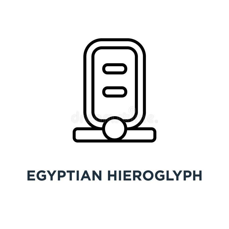 Αιγυπτιακό hieroglyph εικονίδιο Γραμμική απλή απεικόνιση στοιχείων π.χ. ελεύθερη απεικόνιση δικαιώματος