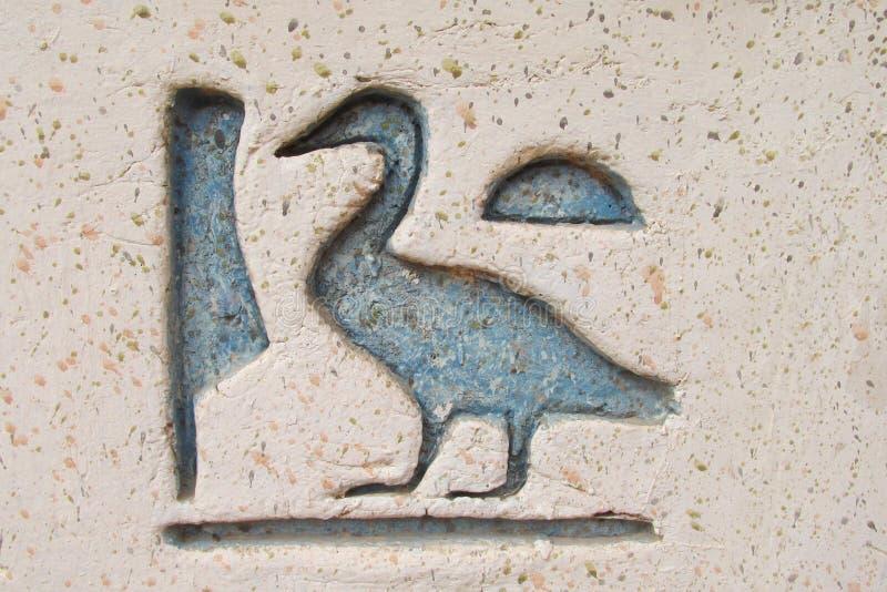 αιγυπτιακό hieroglyph στοκ εικόνα με δικαίωμα ελεύθερης χρήσης