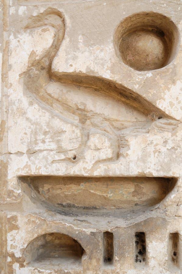 αιγυπτιακό hieroglyph στοκ φωτογραφία με δικαίωμα ελεύθερης χρήσης