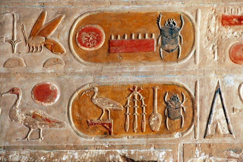αιγυπτιακό hieroglyphics kartush στοκ φωτογραφίες