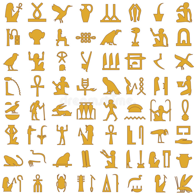 Αιγυπτιακό hieroglyphs διακοσμητικό σύνολο 1 διανυσματική απεικόνιση