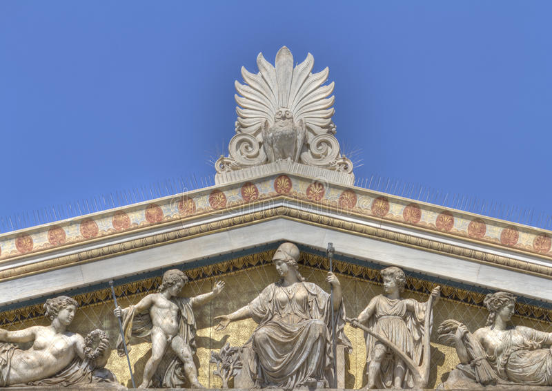 ακαδημία Αθήνα Ελλάδα στοκ φωτογραφίες