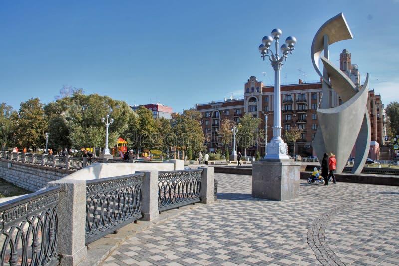 Ακτή στην πόλη της Samara, Ρωσική Ομοσπονδία στοκ φωτογραφία