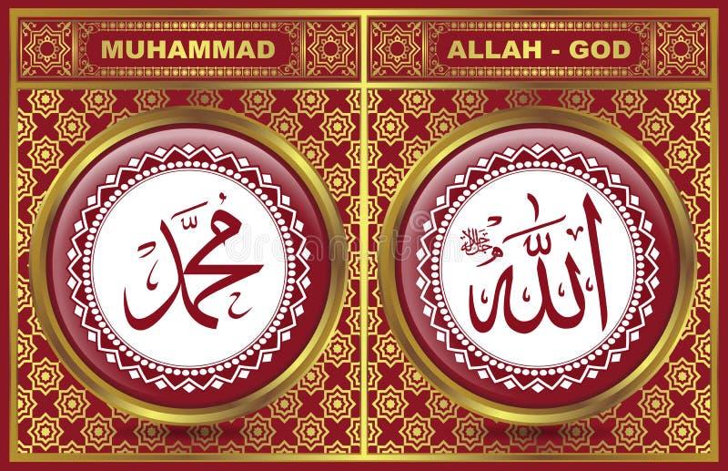 Αλλάχ & αραβική καλλιγραφία του Muhammad στο κόκκινο υπόβαθρο διανυσματική απεικόνιση