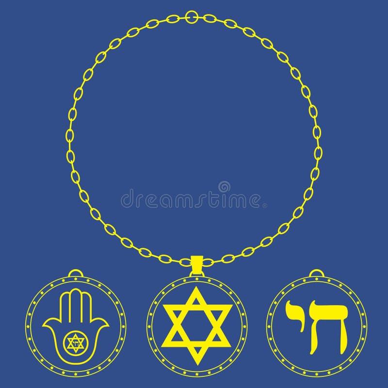 Αλυσίδα κύκλων μεταλλίων εβραϊκά σύμβολα απεικόνιση αποθεμάτων