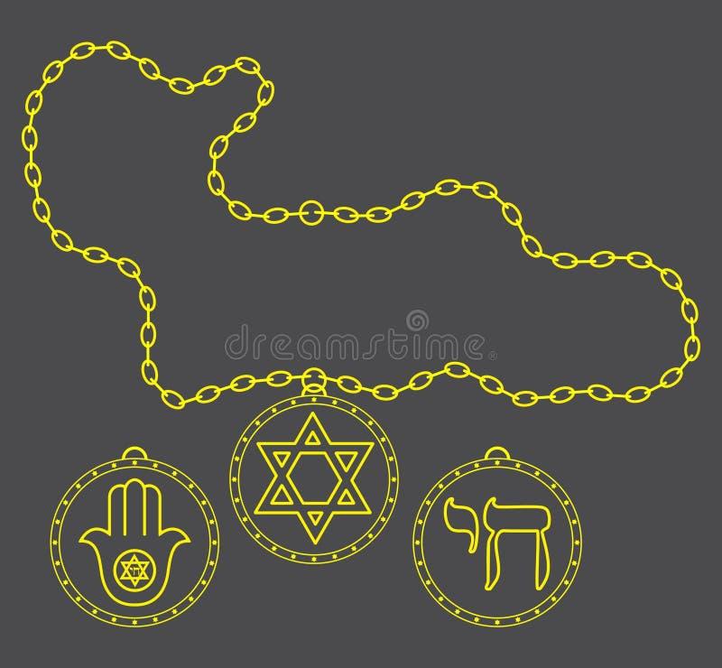 Αλυσίδα μεταλλίων εβραϊκά σύμβολα διανυσματική απεικόνιση