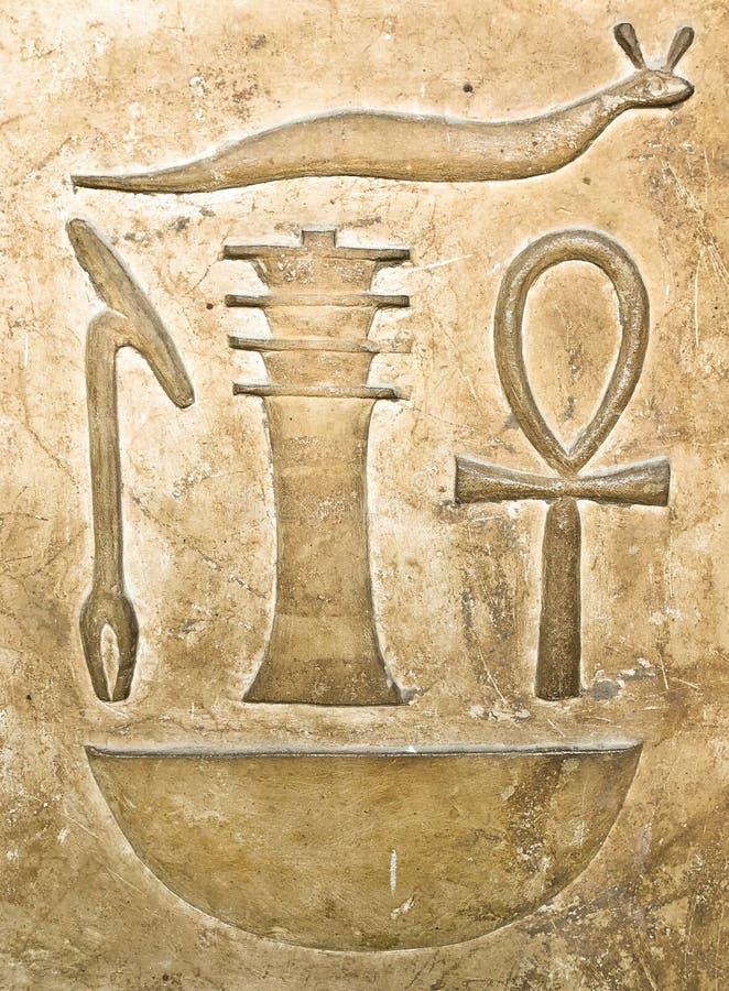 Αλφάβητο μελιτζάνας στοκ εικόνα