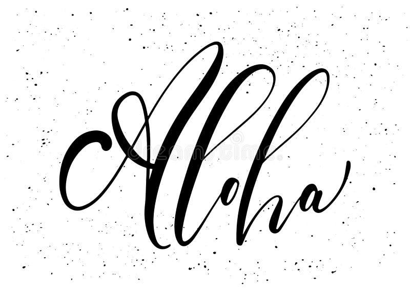 αλόης Συρμένο σχέδιο εγγραφής φράσης μανδρών βουρτσών μελανιού χέρι διάνυσμα διανυσματική απεικόνιση