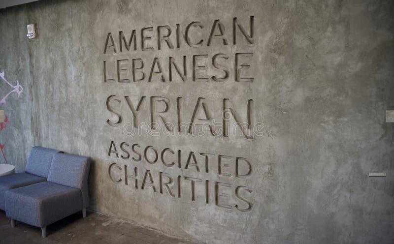 Αμερικανικές λιβανέζικες συριακές σχετικές φιλανθρωπίες, Μέμφιδα, Τένεσι στοκ εικόνες με δικαίωμα ελεύθερης χρήσης