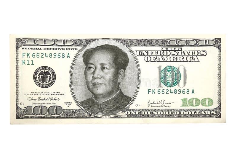 αμερικανικό mao δολαρίων CE dun πέ& στοκ εικόνα