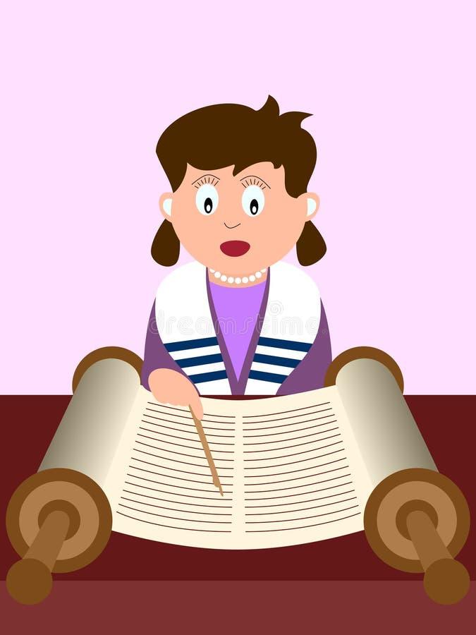 ανάγνωση κοριτσιών torah διανυσματική απεικόνιση