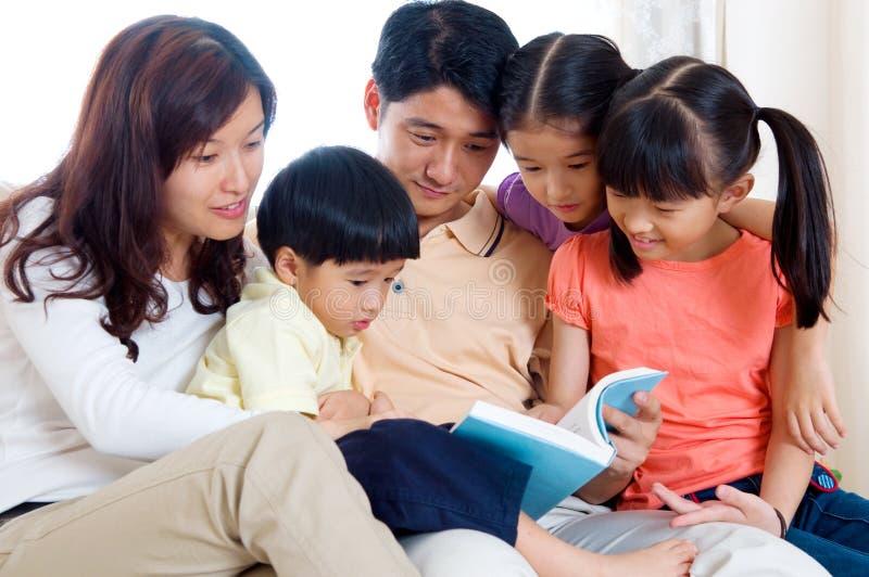 Ανάγνωση στοκ εικόνες με δικαίωμα ελεύθερης χρήσης