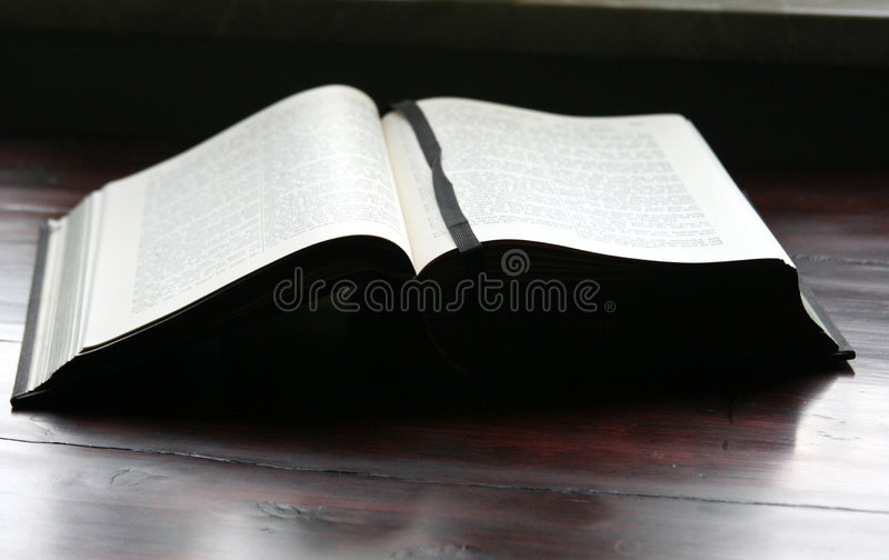 ανάγνωση στοκ φωτογραφία με δικαίωμα ελεύθερης χρήσης
