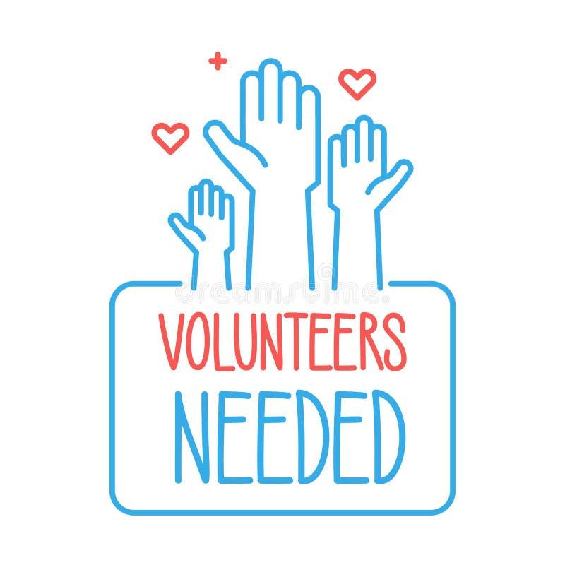 Αναγκαίο εθελοντές σχέδιο εμβλημάτων Διανυσματική απεικόνιση για τη φιλανθρωπία, εθελοντική εργασία, κοινοτική βοήθεια Άνθρωποι τ ελεύθερη απεικόνιση δικαιώματος