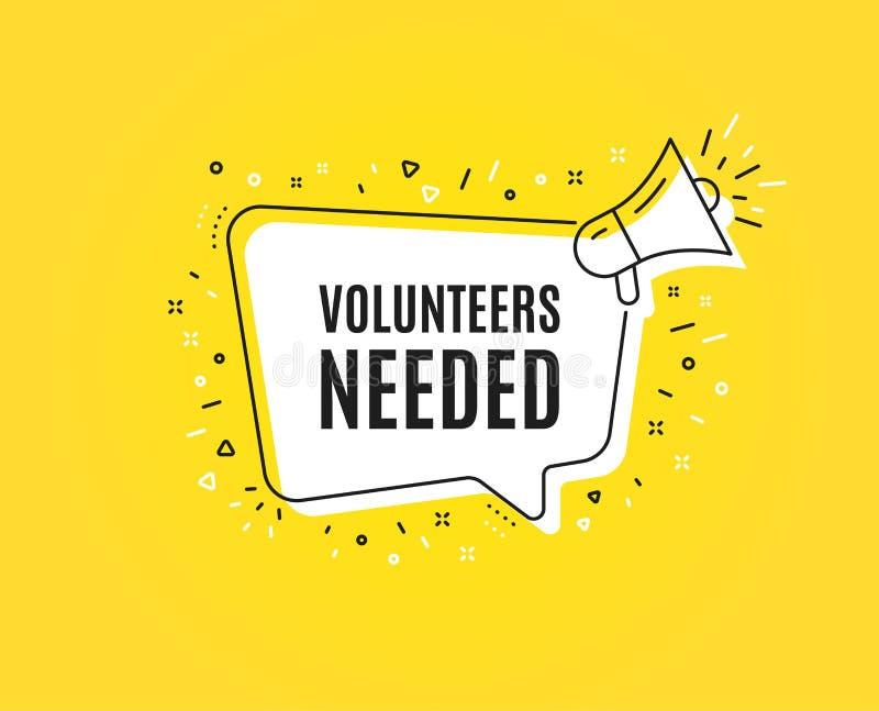 Αναγκαίο εθελοντές σύμβολο Να προσφερθεί εθελοντικά το σημάδι υπηρεσιών διάνυσμα απεικόνιση αποθεμάτων