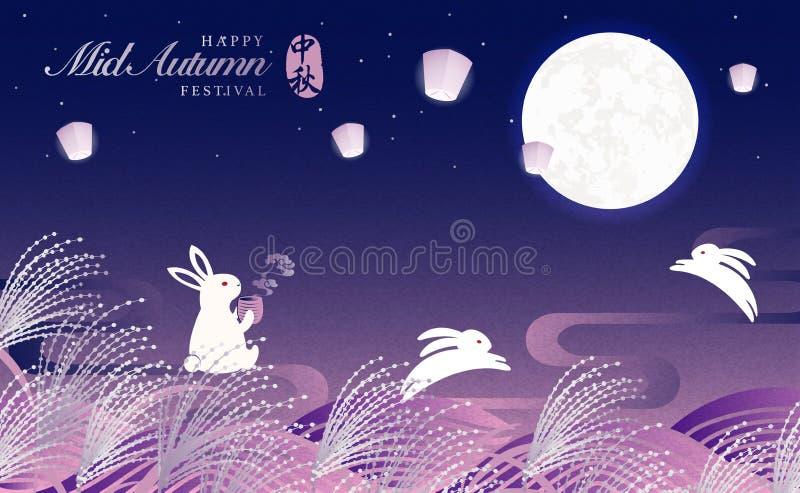 Αναδρομική ασημένια χλόη φαναριών ουρανού φεστιβάλ φθινοπώρου ύφους κινεζική μέση και χαριτωμένο κουνέλι που απολαμβάνουν τη πανσ στοκ φωτογραφία με δικαίωμα ελεύθερης χρήσης
