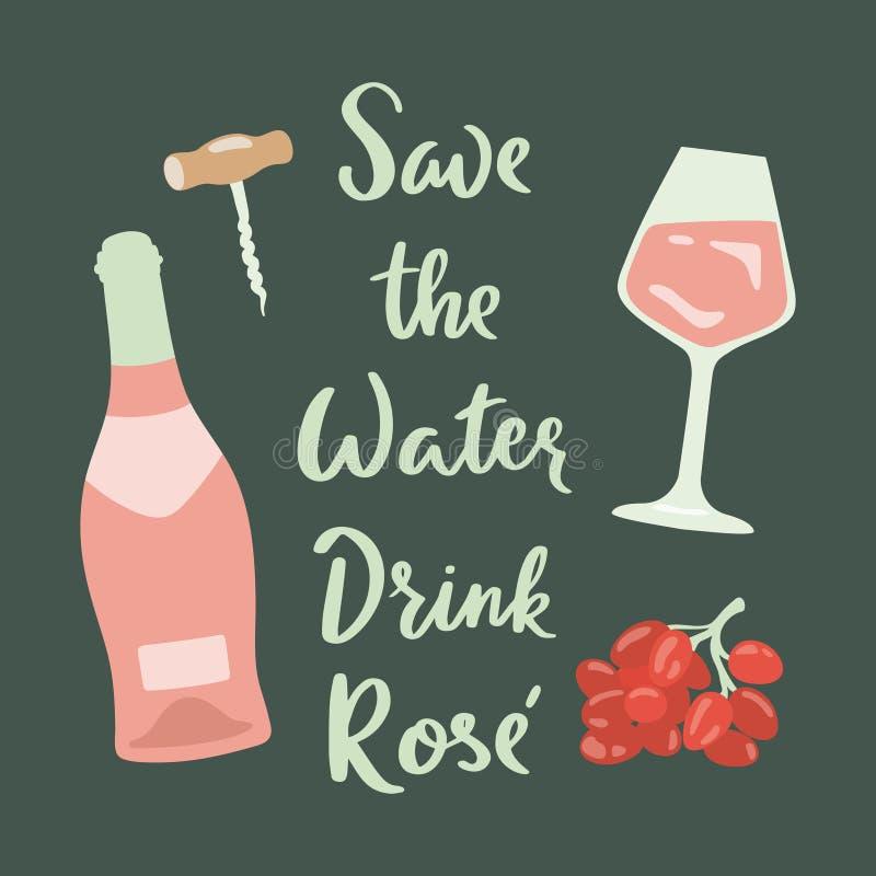 Αναδρομική αφίσα με το ροδαλό κρασί, το ποτήρι του κρασιού, το σταφύλι και την εγγραφή διανυσματική απεικόνιση