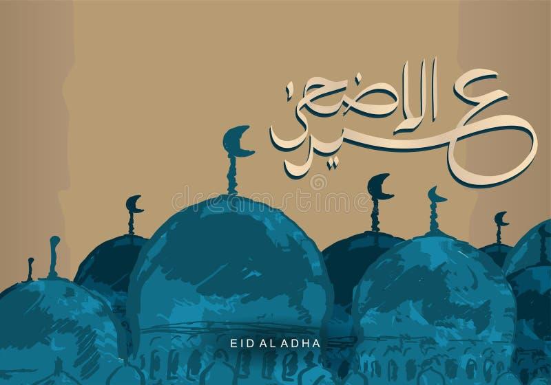 Αναδρομικό σχέδιο της αραβικής καλλιγραφίας Al Adha Eid με το σχέδιο μουσουλμανικών τεμενών διανυσματική απεικόνιση