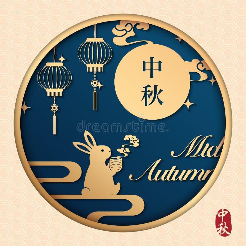 Αναδρομικό ύφους κινεζικό μέσο φθινοπώρου φεστιβάλ ανακούφισης φανάρι σύννεφων τέχνης σπειροειδές και χαριτωμένο κουνέλι που πίνο στοκ φωτογραφία με δικαίωμα ελεύθερης χρήσης