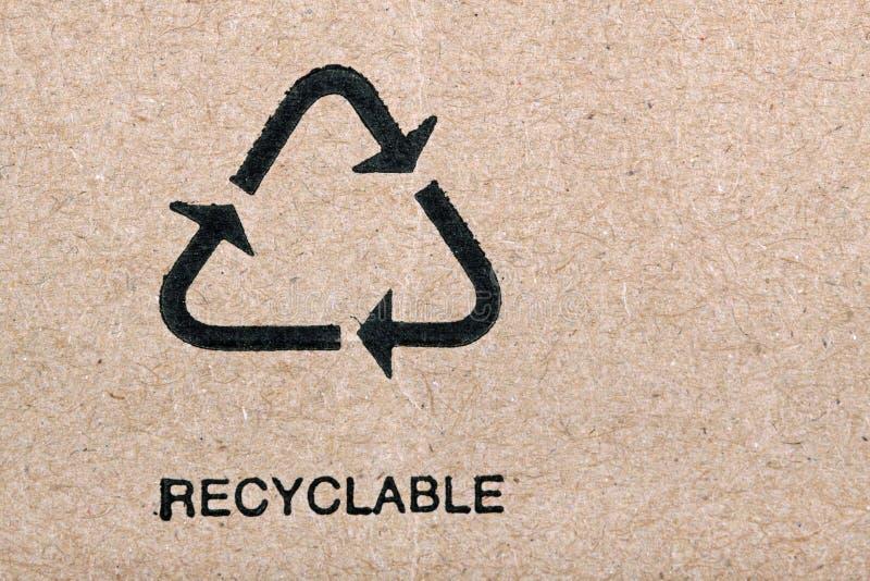ανακυκλώσιμος στοκ φωτογραφίες